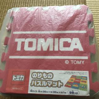 タカラトミー(Takara Tomy)のトミカ のりものパズルマット(フロアマット)