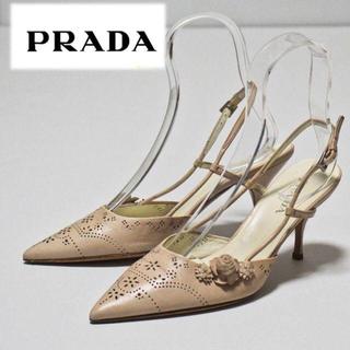 0a811fb53e5c プラダ(PRADA)の《プラダ》フラワー飾り バックストラップ パンプス ピンク 38(