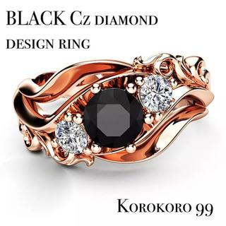 ブラックCzダイヤモンド デザイン リング 【12号】(リング(指輪))