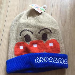 バンダイ(BANDAI)のアンパンマン ニット帽(帽子)