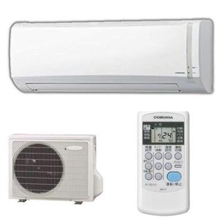 コロナ - コロナ冷暖房エアコン新品*引取り限定*三重