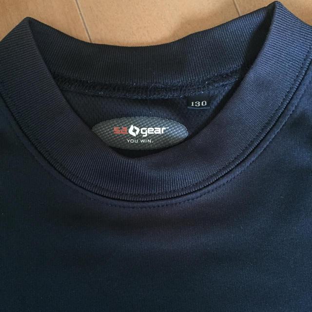 ZETT(ゼット)のティカ様専用 半袖 丸首 アンダーシャツ 130 黒 と靴下セット スポーツ/アウトドアの野球(ウェア)の商品写真