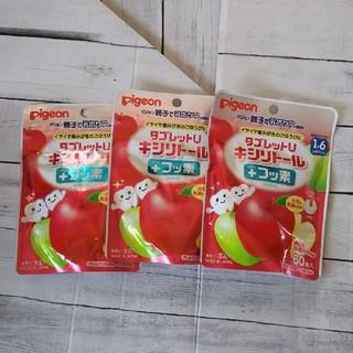 ピジョン(Pigeon)の新品 ピジョンタブレットUキシリトール+フッ素もぎたてりんごミックス味60粒×3(歯ブラシ/歯みがき用品)