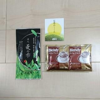 エイージーエフ(AGF)の新品☆お茶とコーヒー8杯分のセット(茶)