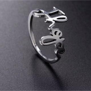ボウダンショウネンダン(防弾少年団(BTS))の 一点限り BTS J-hope ネームリング 指輪(リング(指輪))