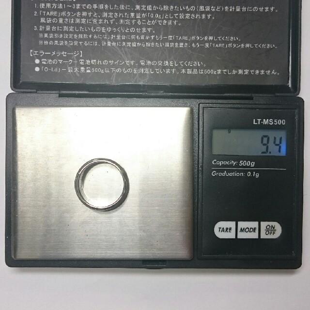 Tiffany & Co.(ティファニー)のhanakuma様専用 ティファニー アトラス リング K18WG 15号 メンズのアクセサリー(リング(指輪))の商品写真