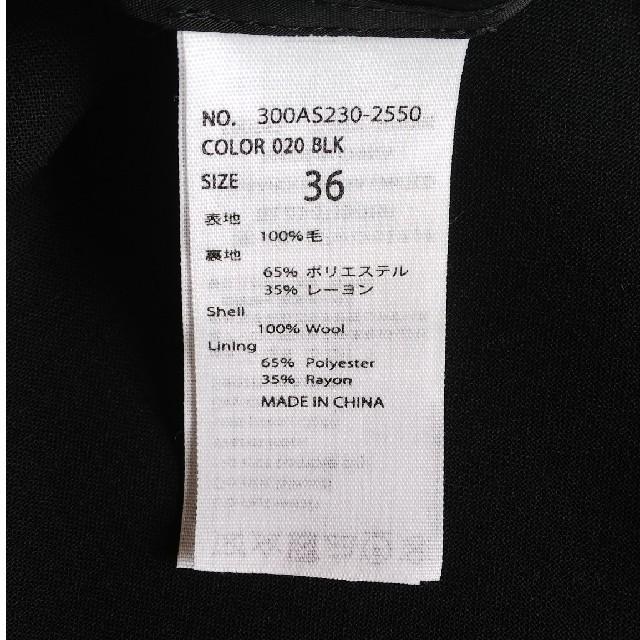 ENFOLD(エンフォルド)のENFOLD ジャケット コート レディースのジャケット/アウター(ノーカラージャケット)の商品写真