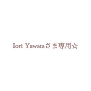 *Iori Yawata様 専用です*【松田家具】食器棚 キッチンボード (キッチン収納)