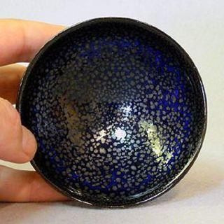 【令和元年記念・特別本物出品】鎌田幸二作 の 油滴(ゆてき) 盃 1点物(食器)