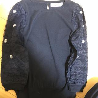 リランドチュール(Rirandture)の【新品同様】リランドチュール 袖ビジューニット(ニット/セーター)