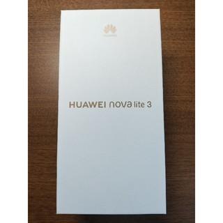 アンドロイド(ANDROID)のHUAWEI nova lite 3 レッド(スマートフォン本体)