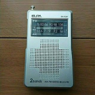 エルパ(ELPA)の【中古品】AM/FM ポケットラジオ  ELPA  ER-P26F(ラジオ)