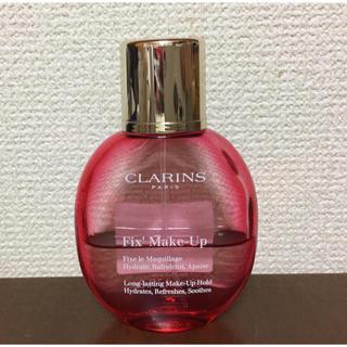 クラランス(CLARINS)のクラランス フィックス メイクアップ スプレー(その他)