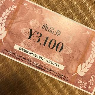 エイミーイストワール(eimy istoire)のeimy istoire 3100円分商品チケット(ショッピング)