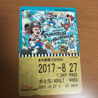 ディズニーリゾートライン使用済チケット