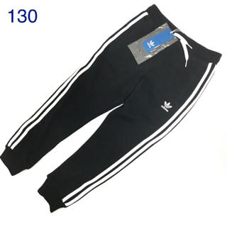 アディダス(adidas)の【新品】アディダスオリジナルス♡スウェットパンツ130黒トレフォイル(パンツ/スパッツ)