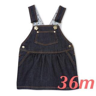 プチバトー(PETIT BATEAU)の新品未使用 プチバトー 36m デニムジャンパースカート (ワンピース)