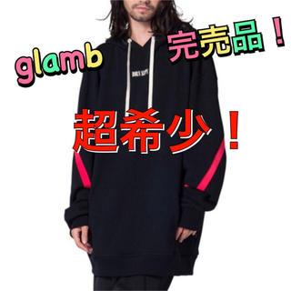 グラム(glamb)の完売品!glamb  パーカー Jude hoodie (パーカー)