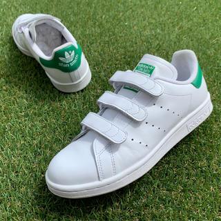 アディダス(adidas)の美品23 adidas アディダス スタンスミスCF コンフォート B144(スニーカー)