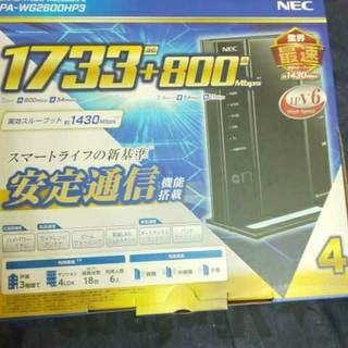 エヌイーシー(NEC)の無線LANルーター PA-WG2600HP3 保証残(PC周辺機器)