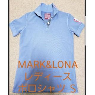 マークアンドロナ(MARK&LONA)の【新品未使用】 MARK & LONA レディース ポロシャツ サイズ S (ウエア)