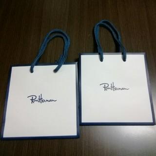 ロンハーマン(Ron Herman)のRon Herman 小さめショッパー×2(ショップ袋)
