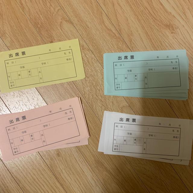 明治大学 出席票 出席カードの通販 by yui's shop|ラクマ