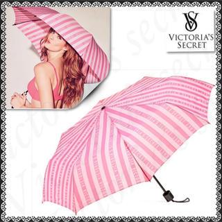 ヴィクトリアズシークレット(Victoria's Secret)の折り傘(傘)