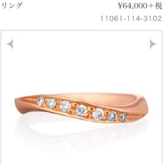 ヨンドシー(4℃)の4°C k18 ダイヤ リング 8号 18金 ✨ 指輪 (リング(指輪))