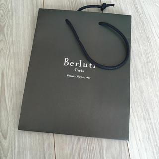 ベルルッティ(Berluti)のベルルッティ 紙袋(ショップ袋)