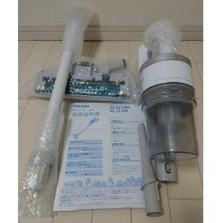 トウシバ(東芝)の【おじゃるさん専用】コードレス掃除機 トルネオ VC-CL400-W(掃除機)