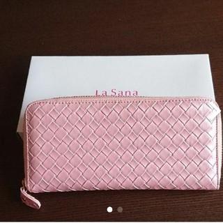 ラサーナ(LaSana)の長財布(La sana)(財布)