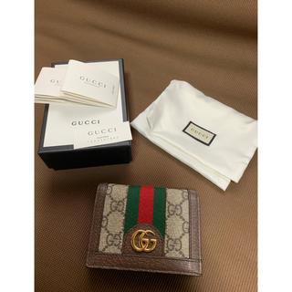 73b5b35b3a30 グッチ ミニ 財布(レディース)(ベージュ系)の通販 20点 | Gucciの ...