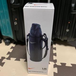ナイキ(NIKE)のナイキ ハイドレーションボトル 水筒(水筒)
