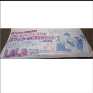 ハクセンシャ(白泉社)の彼氏彼女の事情 CDブックHC BOXセット 送料無料 津田雅美(その他)