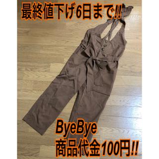 バイバイ(ByeBye)の【ByeByeのサロペット オーバーオール】(サロペット/オーバーオール)