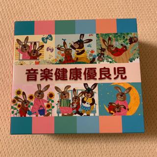 ビクター(Victor)の未使用☆ 音楽健康優良児  クラシック CD6枚セット(キッズ/ファミリー)