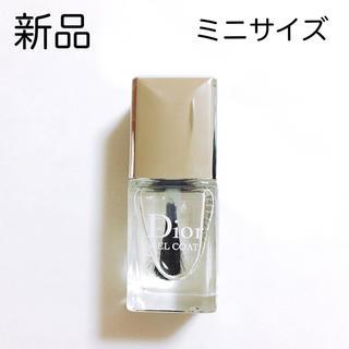 new style c0590 3a6a7 【新品】 ディオール ジェル トップコート ミニサイズ