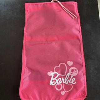 Barbie - ランドセルカバー バービー