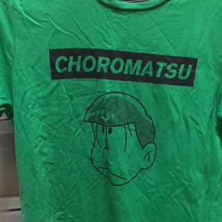 シマムラ(しまむら)のおそ松さん チョロ松 Tシャツ Lサイズ(その他)