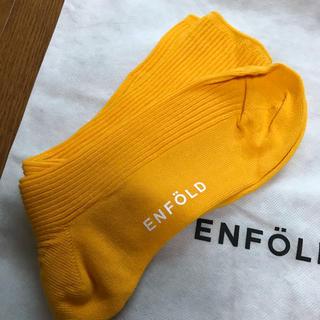 エンフォルド(ENFOLD)のエンフォルド   靴下(ソックス)