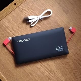 【TSUNEO 】モバイルバッテリー10000mAh  大容量(バッテリー/充電器)