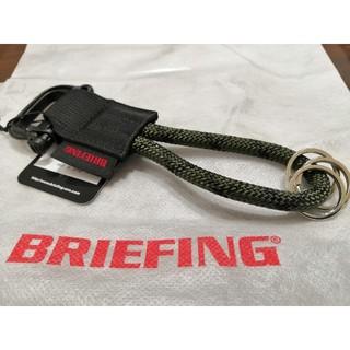 ブリーフィング(BRIEFING)のブリーフィング カラビナ グリーン×ブラック ASSAULT Key CHAIN(キーホルダー)