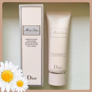 ディオール(Dior)の新品未使用★ミスディオールハンドクリーム(ハンドクリーム)