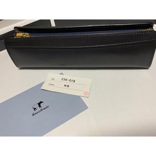 【新品未使用】Knoxbrain ノックスブレイン ペンケース ブラック(ペンケース/筆箱)