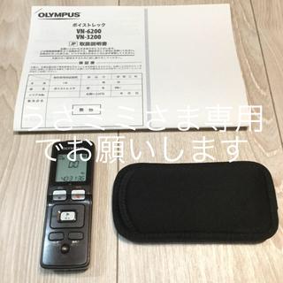 オリンパス(OLYMPUS)のOLYMPUS製 ボイスレコーダー VN-6200(その他)