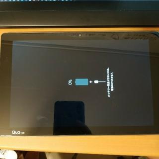 エルジーエレクトロニクス(LG Electronics)のQuatab pz(タブレット)