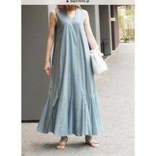 ノーブル(Noble)の新品MARIHA 夏の月影のドレス 水色 ブルー ワンピース noble購入(ロングワンピース/マキシワンピース)