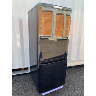ミツビシデンキ(三菱電機)のMITSUBISHI 冷凍冷蔵庫 2ドア サファイアブラック 146L(冷蔵庫)