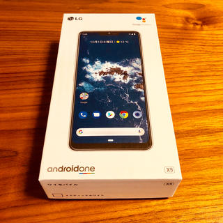 エルジーエレクトロニクス(LG Electronics)のLG Android x5 SIMフリー【新品未使用品】(スマートフォン本体)